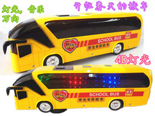 1:32 mini 4D electric music luminous school bus toys car