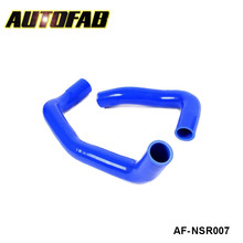 AUTOFAB-Silicone Intercooler Turbo Radiator and heater hose kit 2pcs For Nissan Skyline R33 R34 GTR (2pcs) AF-NSR007