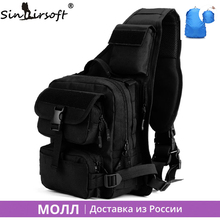 SINAIRSOFT Outdoor Sport Climbing Nylon Tactic Bag Single Shoulder Sling Chest Cycling Military Backpack Tactical Army Bags