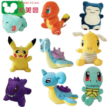 9 Style Mini Lapras Figure Plush Doll Toy 6 inch Pikachu Bulbasaur Charmander Snorlax Dragonite Gengar Squirtle Gift - yimeiyuan Store store