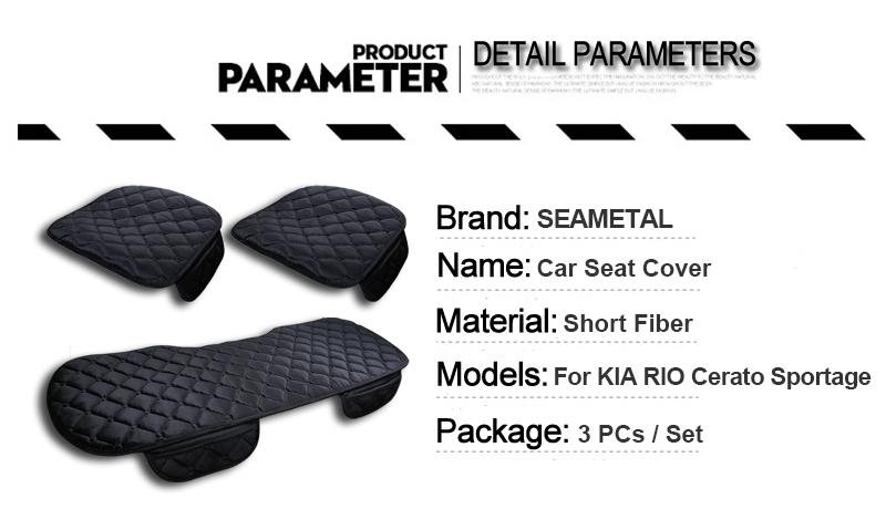 For KIA RIO Cerato Sportage QL Car Seat Cover Universal Auto Winter Soft Warm Seats Cushion Cars Chair Covers Protector General (2)