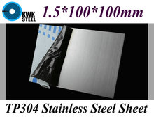1.5*100*100mm TP304 AISI304 Stainless Steel Sheet Brushed Stainless Steel Plate Drawbench Board DIY Material Free Shipping