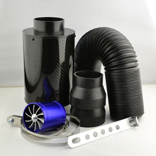 Universal Racing Carbon Fiber Cold Feed Induction Kit Carbon Fiber Air Intake Kit Air Filter Box with Fan(China)