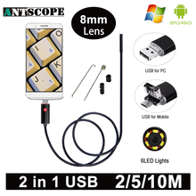 Antscope HD USB Endoscope Camera USB Android Endoscopic Camera Black 2m 5m 10m Android PC Boroscope USB Inspection Camera(China)