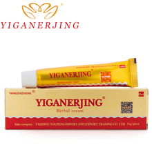 10pcs yiganerjing multifunctional natural amazing cream top-selling all around the world(China)