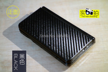 3D Carbon Fiber Skin Sticker For Nintendo New 3DS (2015) Console Protector flim