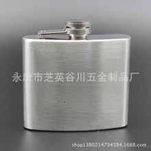 100pcs/lot Potable 5oz Hip Flask Screw Cap Funnel Cap Stainless Drink Liquor Whisky Alcohol H1E1(China)