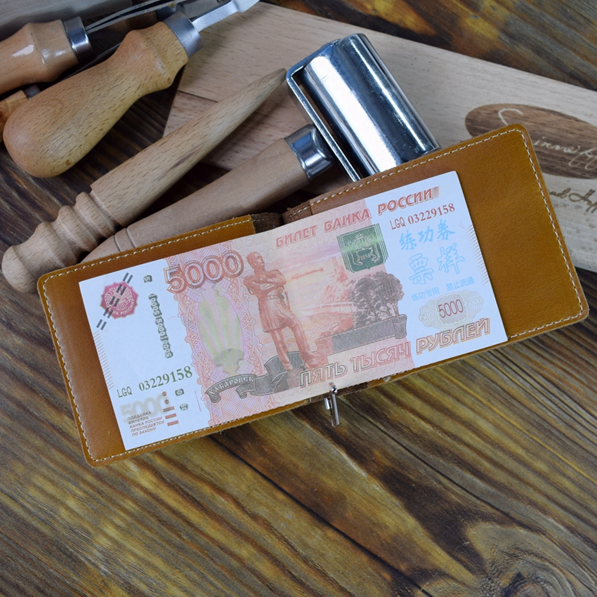 wallet 1120