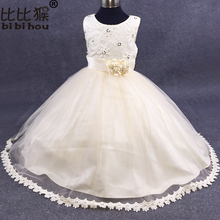 Elegant Flower Girl Long Evening Dress Baby Girl Christening Gown Children's Princess Costume For Teen Girl Wedding Dress