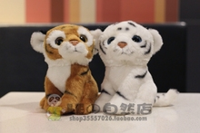 Plush Tiger Doll Kids Toys Children  Dolls  Cute  Stuffed Animal  Toy Birthday  Gifts