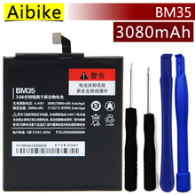 Aibike New original mobile phone battery BM35 For Xiaomi 4C Mi4C Mi 4C Battery 3080mAh Real Replacement Gift fixing tool(China)