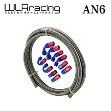 WLRING STORE- AN6 STEELNESS/STEEL BRAIDED 5M AN6 STAINLESS OIL/FUEL OIL LINEline+6AN Fitting 6-AN Hose End Adaptor KIT WLR7112+
