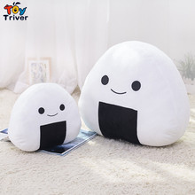 Plush Japan Sushi Rice Pillow Office Nap Chair Sofa Back Cushion Home Shop Decoration Baby Girl Boy Kids Birthday Gift Triver(China)