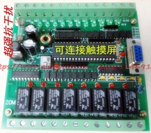 MITSUBISHI PLC industrial control board 51 single chip microcomputer control board FX1N 2N 20MR PLC learning board(China)