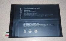 KUBI i7 battery battery I8 i9 / handwritten version of the standard C6116/I8116 MIX PLUS battery