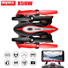 2017 Latest SYMA X56 X56W design drone Folding Mini RC Helicopter With FPV WiFi Camera Foldable Hover Air Selfie Quadrocopter(China)