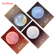 2 PCS The Beautiful Planet Memo Notepad Notebook Memo Pad Self Adhesive Sticky Notes Bookmark Stationery Gift