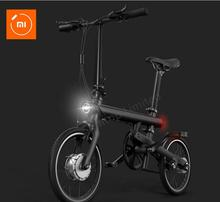 Qriginal xiaomi Qicycle smart electric bicyle  sport portable electric bike foldable bicycle