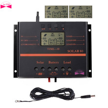 Sun YOBA 80A 12V 24V LCD Solar Regulator Charge Controller & USB + 16ft Cable(China)