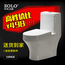 Super swirl toilet siphon toilet pit from 200 large-sized apartment ceramic household toilet seats(China)
