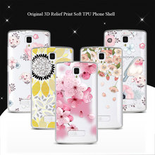Phone Cases For Lenovo A2010 Case Cover 4.5 inch Lace 3D Relief Soft TPU Back Covers Coque For Lenovo A2010 A 2010 Funda Capa(China)
