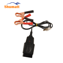Auto Exchanging Car Computer Power-Off Tool Battery Memory Device Uninterruptible Power