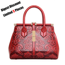 High Quality Famous Brand Women Bag Top-Handle Bags Chinese National Female Messenger Bag Handbag PU Leather Retro Tote Bag
