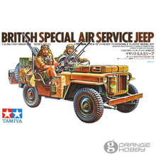 OHS Tamiya 35033 1/35 British Special Air Service Jeep Military Assembly AFV Model Building Kits