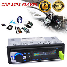 Single Din Car Stereo Audio 12V Bluetooth V2.0 In-dash FM Receiver Aux Input Receiver USB MP3 MMC WMA FLAC Car Radio Player