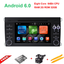 Android6.0/2G+32G/8Core For Porsche Cayenne 2Din Car DVD Player Multimedia Video Device 3G WIFI SWC TV OBD2 Fast Boot