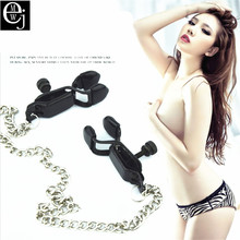 Buy EJMW Sex Toys Women Breast Nipple Clamps Chain Clips Slave Bdsm Fetish Erotic Toys