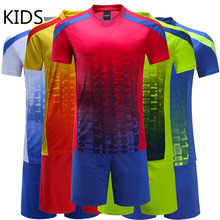 High Quality Child Kids Football Kit 2017 Soccer Jersey Kids Sets Suit Team Custom Tram Training Football Shirts Jersey