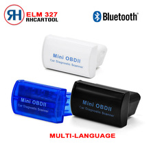 2017 Latest Version V2.1 Super MINI ELM327 Bluetooth OBD/OBD2 Wireless ELM 327 Multi-Language 12Kinds Works ON Android Torque/PC(China)