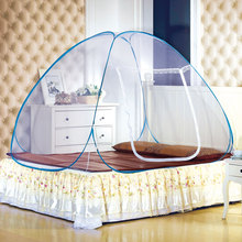 New Adults Mosquito Net For Bed Student Bunk Bed Mosquito Net Mesh, Double Bed Netting Tent Mosquitera Cama Free Shipping(China)