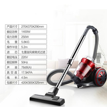Buy AXW-828 High Power vacuum cleaner Household Handheld vacuum cleaner Strong supplies vacuum cleaner for $176.64 in AliExpress store