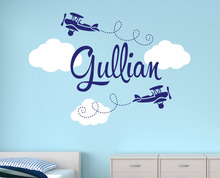 Customize Name Airplane Large Wall Decals For Boys Bedroom Kids Room Nursery Wall Art Stickers Baby Name Wall Decals JW027