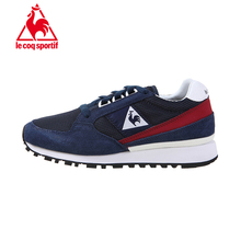 2017 Le Coq Sportif Men Running Shoes Classic Run Athletic Trainers For Women's Breathable Outdoor Walking Shoes Jogging Shoe