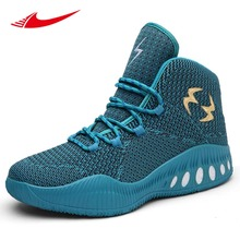 Beita Fly Weaving Men Basketball Shoes Lightning High Top Sneakers Baloncesto Boots Damping Men Trainers Basquete Sport Shoes(China)