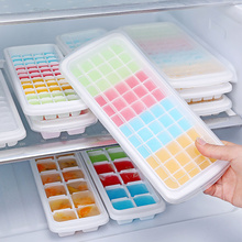 Self - made frozen ice molds refrigerator ice box ice lattice creative home ice box(China)