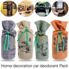 320g Home Car Pet Odor Removal Bamboo Charcoal Bag Air Freshener Deodorizer Car Air Freshener Activated Carbon Freshener for Car(China)