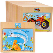 2017 New 12-piece Wooden Jigsaw Puzzle Animal Vehicle Cartoon Kids Educational Puzzles Toys for Children(China)