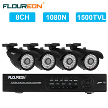 8CH 1080N CCTV kits Onvif DVR CCTV DIY kits 1500TVL AHD Camera Security Kit Home Security CCTV Recording System