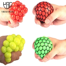 Funny Toy Anti Stress Reliever Grape Ball Creative Water Polo Joke abreact Extrusion Relief Healthy Funny Trick Latex Fool'sDay