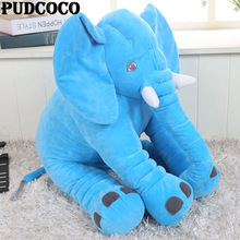 Baby Kids Children Long Nose Elephant Doll Baby Boy Girls Super Soft Plush Stuff Toys Lumbar Pillow Lovely Animal Shape Toy