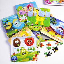 3pcs/set Newest Creative 3D Paper Jigsaw Puzzles for Children Kids Magic Toys for Children Baby Toys Educational Puzzles