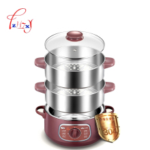 Home use 8L electric steamer Bun Warmer 800W Cooking Appliances Food Warmer Steamed Steamer 220V 1pc(China)