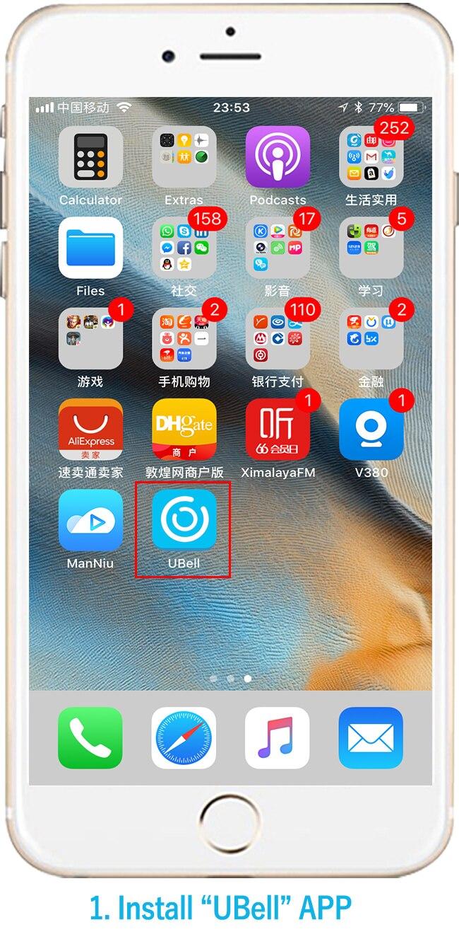 1.instal ubell app
