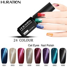 Huration 7ml Cat Eye 3D Chameleon Glitter Nail Gel Polish UV LED Lamp Hybrid Varnish Soak Off Top Base Coat Gel Polishing(China)