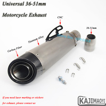 Universal 36mm-51mm Motorcycle Exhaust Pipe Escape Modified Moto Titanium Alloy Muffler CNC For Ninja300 Z750 R6 GSXR600 S1000RR(China)