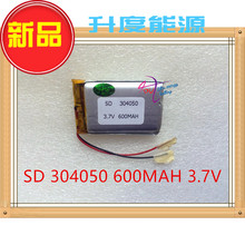 Shelf lithium batteries, polymer batteries 304050  600mah, rechargeable batteries, soft pack battery